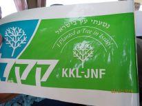 IsraelDay1-008