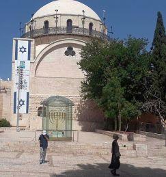 Synagogue-Menorah